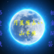 月星座が山羊座の性格、恋愛傾向から相性のいい月星座までチェック!!